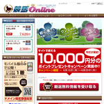競馬オンライン(Online)