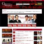 株式会社GⅠプロジェクト