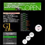 ザ・オープン(The OPEN)