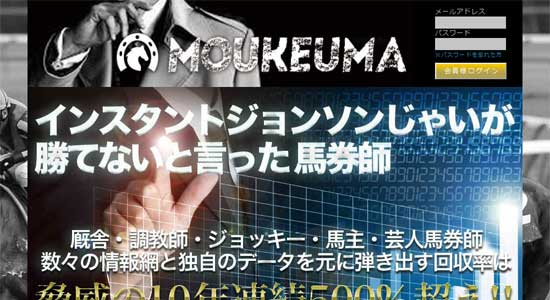 MOUKEUMA
