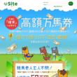 Site--サイト-150